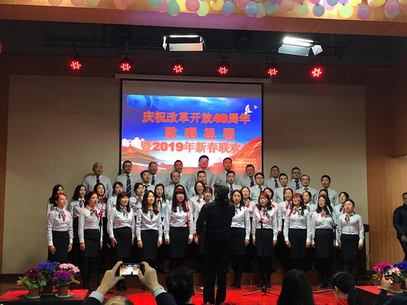 2019年新春联欢会