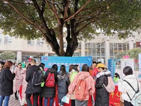 12320健康信息部开展24小时心理援助热线暨世界艾滋病日主题宣传活动