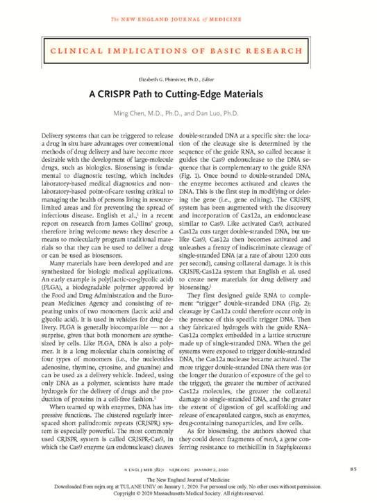 喜讯|本刊专家陈鸣教授等人在国际顶级医学期刊NEJM在线发表论文一篇