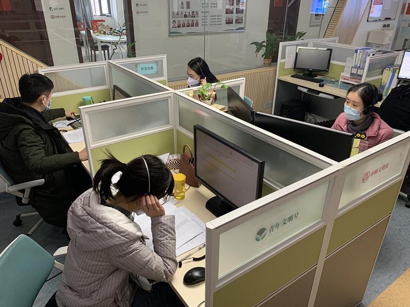1月23日-1月31日春节期间-英雄联盟竞彩软件亚博12320热线话务大厅-24小时接听热线电话